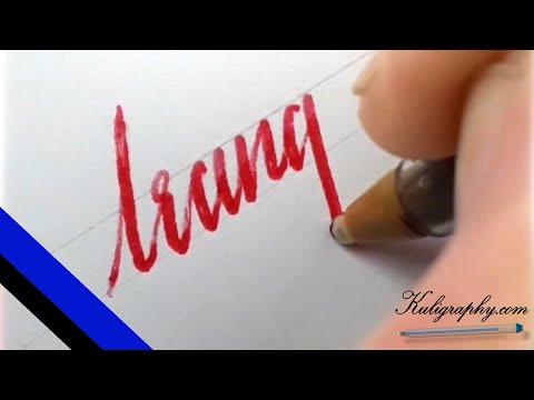 Ballpen Calligraphy - tranquil - (2020) BIC Ballpoint pen
