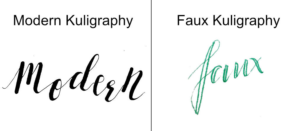 modern-vs-faux-kuligraphy