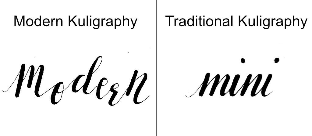 modern-vs-traditional